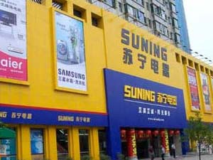 苏宁电器收购日本LAOX 成为第一大股东(图)