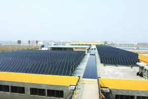 国内最大屋顶太阳能电站投产