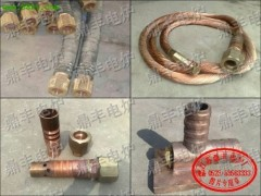 电缆 水冷电缆