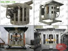 中频炉 中频电炉 中频炉主机