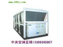 格力中央空调风冷螺杆机组