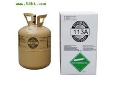 R113A制冷剂