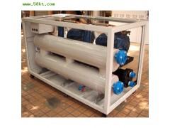 带箱式工业超低温机组