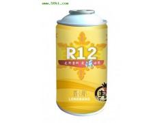 汽车空调制冷剂R12