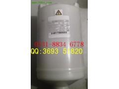 史图斯机房专用空调加湿罐(桶) E401