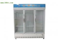 三门展示冷藏柜
