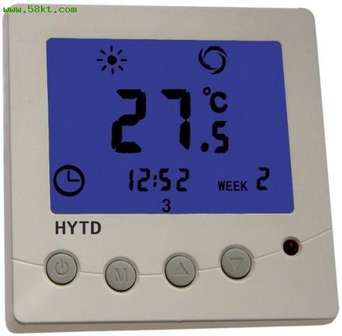 壁挂炉温控器