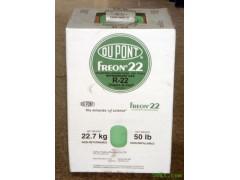 甘肃兰州制冷剂F22