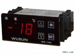 防水触摸温度控制器