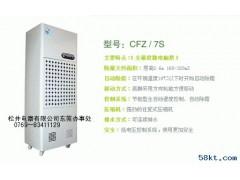 上海世博会专用除湿机