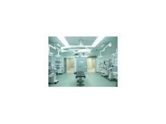 河南 河北 陕西 山东 洁净手术室