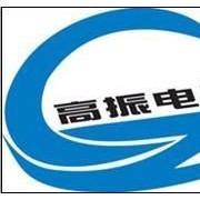 杭州高振除湿机设备有限公司