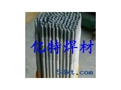 耐磨焊条堆焊焊条
