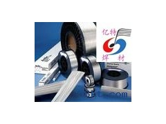 铝合金焊条|焊丝