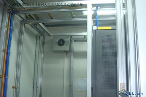 基站智能通风系统