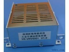 大金VRV空调远程监控器