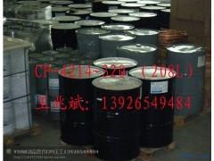 冷冻油 冷冻机油 压缩机