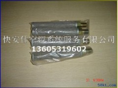 麦克维尔WHS螺杆机油滤
