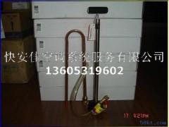 空调加油泵、手动加油泵