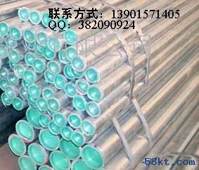 衬塑复合钢管 热水管