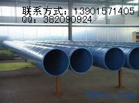 螺旋焊管内外涂塑复合钢管