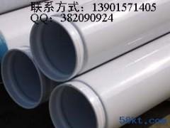 内外涂聚乙烯复合钢管