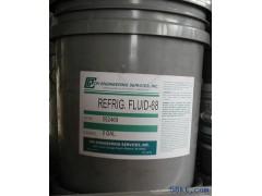 refrig.fluid