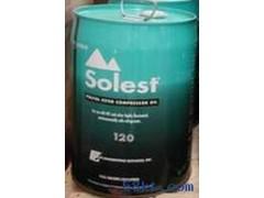 SOLEST170冷冻油