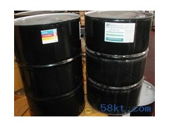 冷冻油CP-1516-68