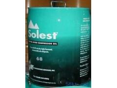 SOLEST-68