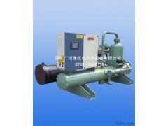 工业冷水机组(螺杆式)