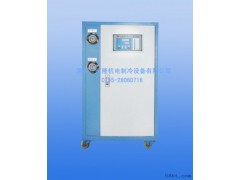工业冷水机组(水冷式)