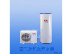 空气源热泵热水器 家用型