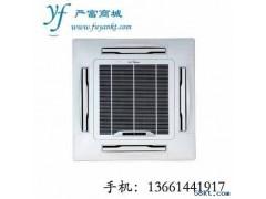 上海美的空调大冷霸2P