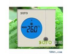 空调数字式温度控制器