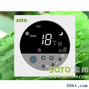 贵州中央空调液晶房温控器