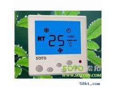 中央空调温度控制器