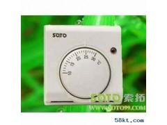 电子式采暖机械温控器