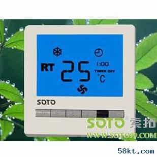 风机盘管房间温控器