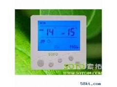 地采暖液晶温控器