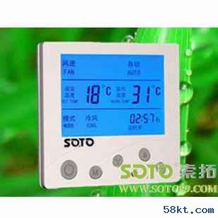 中央空调数字温度控制器