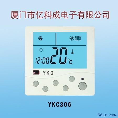 节能型风机盘管温控器