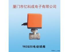 风机盘管电动球阀