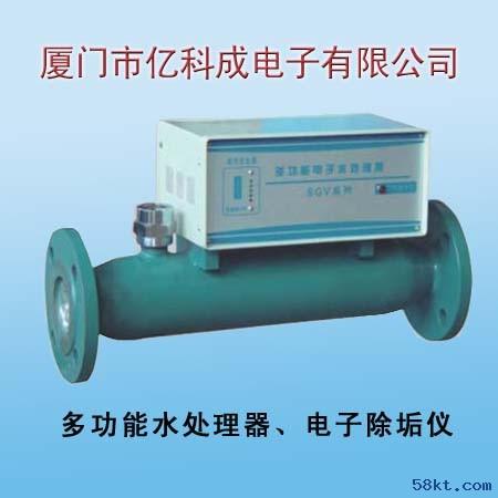 多功能水电子水处理仪