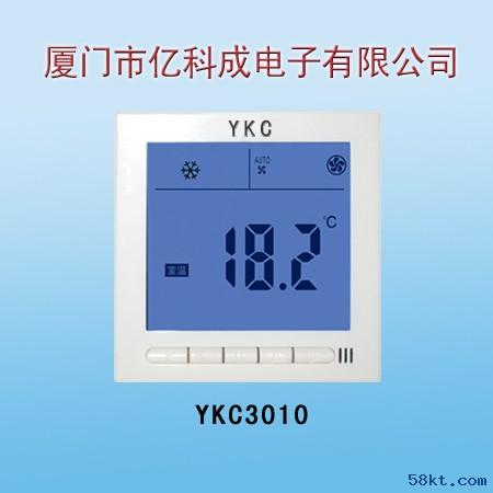 节能型中央空调温控器