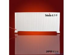 德贝得碳纤维远红外电暖器