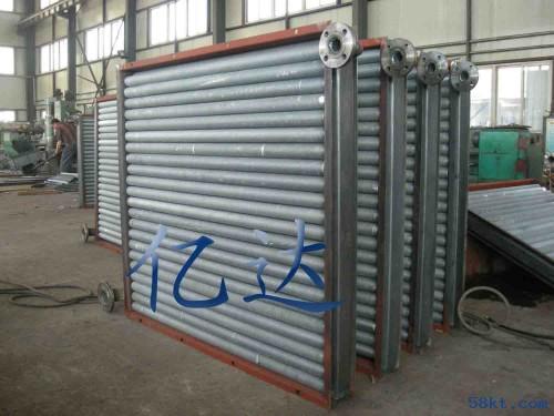 大连空气冷却器空气换热器