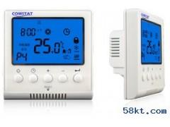 双温双控电热地采暖温控器