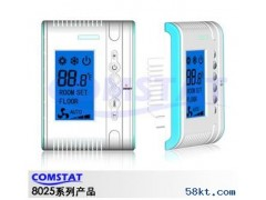 康适牌电热水暖温控器
