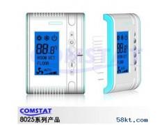 康适牌电热地暖温控器